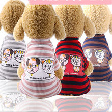 Cute Small Dogs Pajamas For Pet Cat Clothes Puppy Jumpsuit Dog Coat Chihuahua Clothing