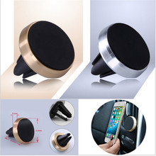 Universal Magnetic Car Air Vent Holder Stand Mount For Mobile Cell Phone GPS Aluminum + Silicone Car Air Vent Stand