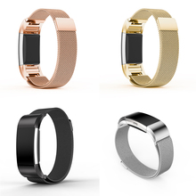 Magnetic Milanese Loop Watchbands Stainless Steel Smartwatch Strap Wristwatch Band 17mm For Fitbit Charge 2