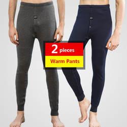 2 шт./лот зимнее термобелье нижняя часть мужские Леггинсы термос брюки мужские теплые шерстяные утепленное нижнее белье брюки мужские