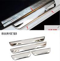 Lane Legend Stainless Steel Door Sill Scuff Plate Car Accessories Case For Hyundai Elantra 2012 2013