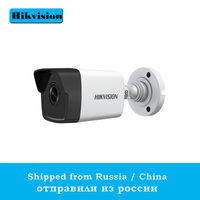 In Stock Hikvision Bullet IP Camera Outdoor DS 2CD1021 I 2MP CMOS Security Camera With Day