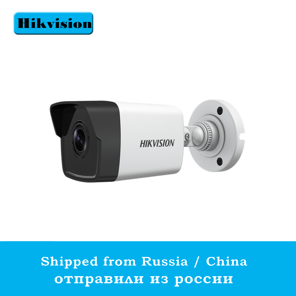In Stock Hikvision Bullet IP Camera outdoor DS-2CD1021-I 2MP CMOS Security Camera with Day & Night Version IP 67 No SD Card Slot original hikvision 1080p waterproof bullet ip camera ds 2cd1021 i camera 2 megapixel cmos cctv ip security camera poe outdoor