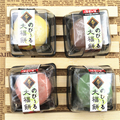 20pcs Daifuku Soft Squishy Phone/Bags Charm Strap Taifook Luck Cake Squeeze Toy Kids Toys Squishies with Original Box