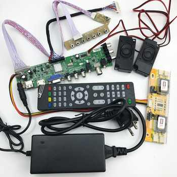 DS.D3663LUA.A81 DVB-T2/T/C digital TV 15-32 inch Universal LCD TV Controller Driver Board for 30pin 2ch,8-bit - DISCOUNT ITEM  12% OFF All Category