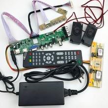 DS ¡D3663LUA! a81 DVB-T2/T/C digital TV 15-32 pulgadas Universal LCD TV controlador Junta 30pin 2ch… 8-bit