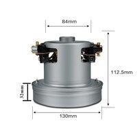 Vacuum Cleaner Motor Cleaner Parts Accessories Suitable For Midea FC8344 FC8338 FC8336 FC8339 FC8347 FC8348 FC8349