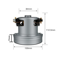 Vacuum Cleaner Motor Cleaner Parts Accessories Suitable For Midea FC8344 FC8338 FC8336 FC8339 FC8347 FC8348 FC8349