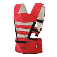 Free shipping Hot shoulders breathable waist stool holding infant baby backpack sling baby waist belt waist chair baby products