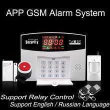 Бесплатная Доставка GSM Сигнализация Английский Русский Голос Язык с домофоном лучше, чем Wi-Fi Ip-камеры