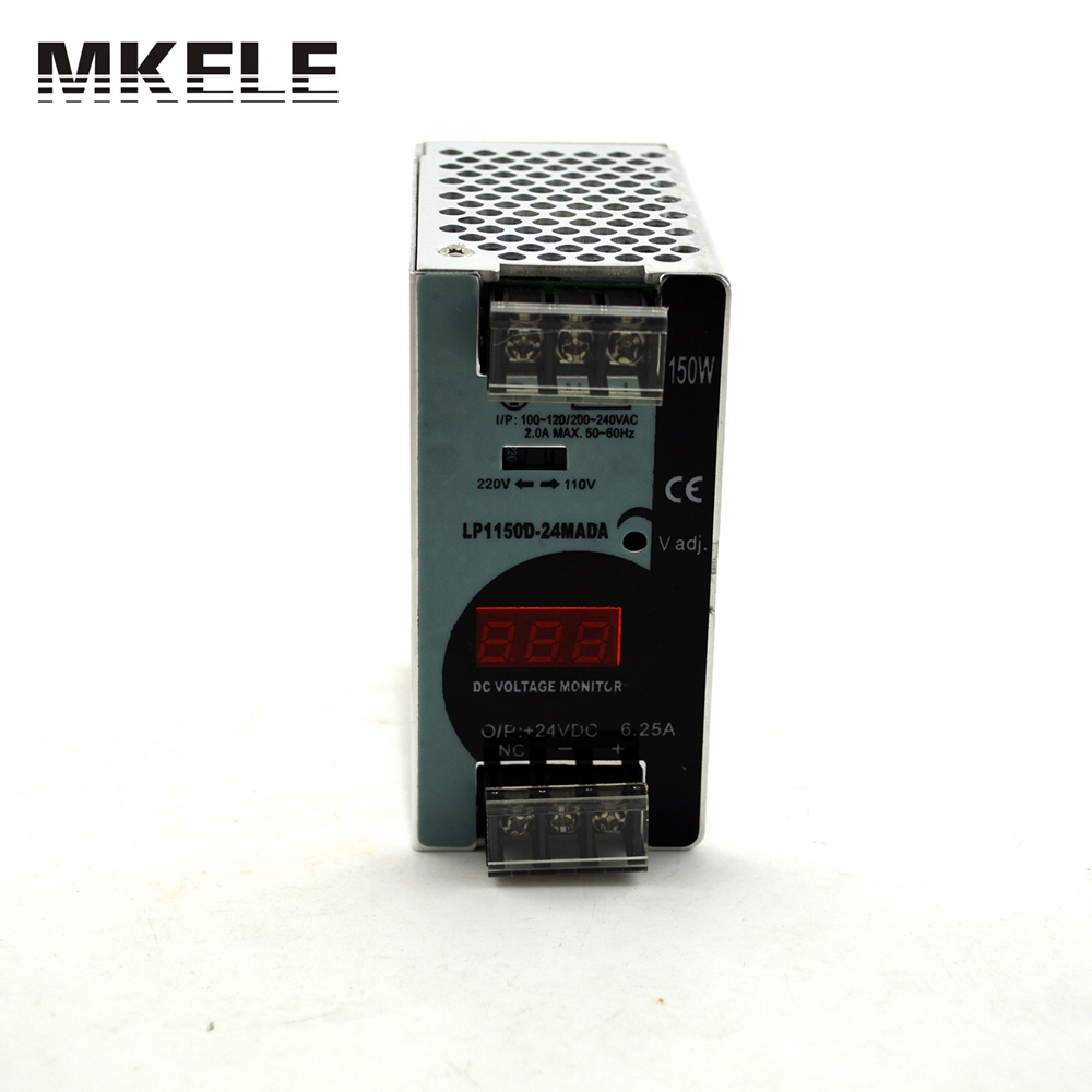mini size 150w din rail power supply ERP Rule Switching power supply LP-150-24 CE approved with digital monitor unbrakeble dirt pit bike clutch and brake lever kit