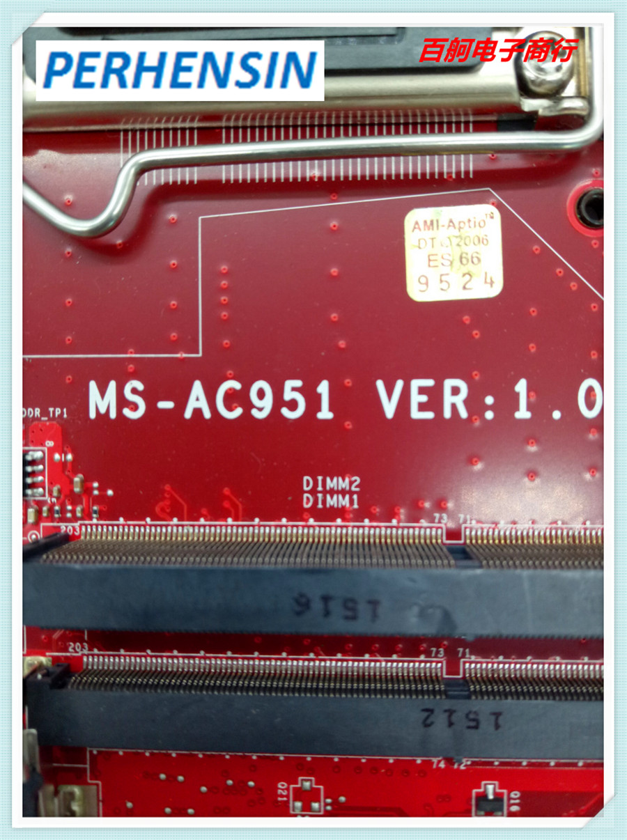 for MSI AE222 AE203G Motherboard MS AC951 100 WORK PERFECTLY