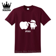 Divertido Android verano Android Rooted camiseta hombres Aobot Eat Apple camiseta personalizada Tee Retro Nifty Cool camisetas inteligentes(China)