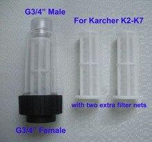 Su filtresi fit Karcher K2 K7 yüksek basınçlı yıkayıcı 1 adet İki mesh için de Lavor Elitech Şampiyonu