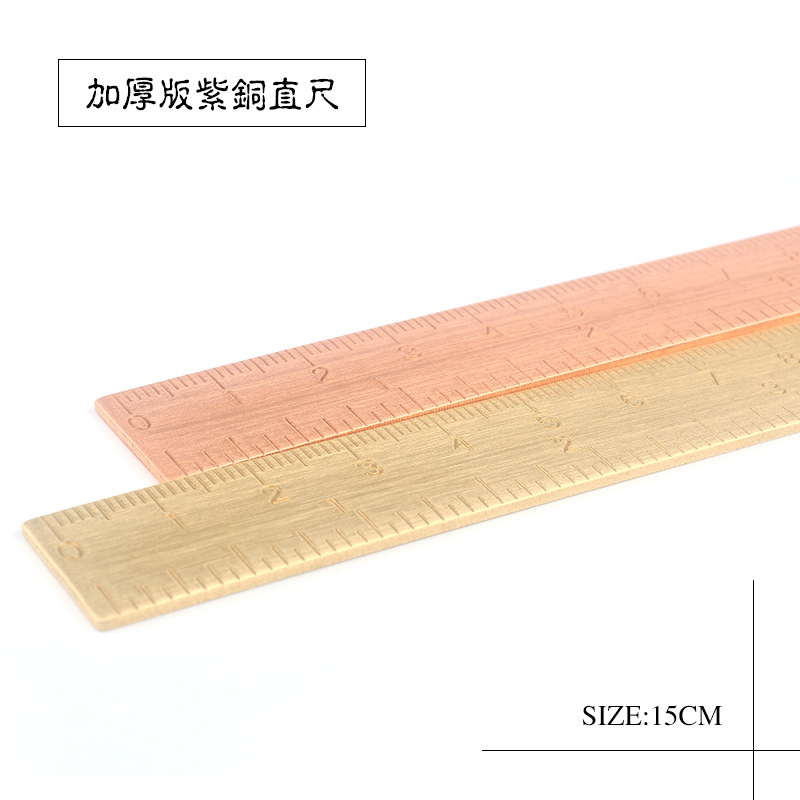 1 Pcs 15 Cm Vintage Brass  Bookmarks Rose Gold Measuring Straight Ruler Mini Small Copper Ruler Painting Cartography Ruler Schoo