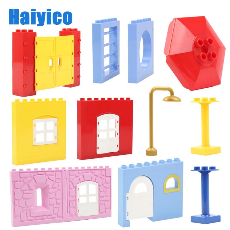Large Building Blocks Accessories Compatible Duplos City Scene Houses Big Size Bricks Assemble Toys Column Gate Wall Window Gift
