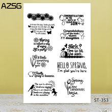 AZSG Joyful Animals Enjoy Spring Clear Stamps/Seals For DIY Scrapbooking/Card Making/Album Decorative Silicone Stamp Crafts