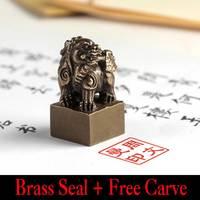 Китай архаический штамп печать древнем Китае латунь квадратная печать художественная роспись Каллиграфия комплект поставки