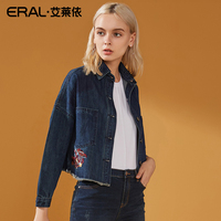 ERAL Women's Floral Embroidery Cowboy Short Jacket Denim Casual Outerwear Plus Size 617062019
