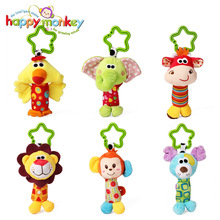 Happy Monkey Animal Plush Stuffed Soft Baby Rattle Stick Toys Hanging Hand Bells for Children Newborn Gift Grasp Game Elephant
