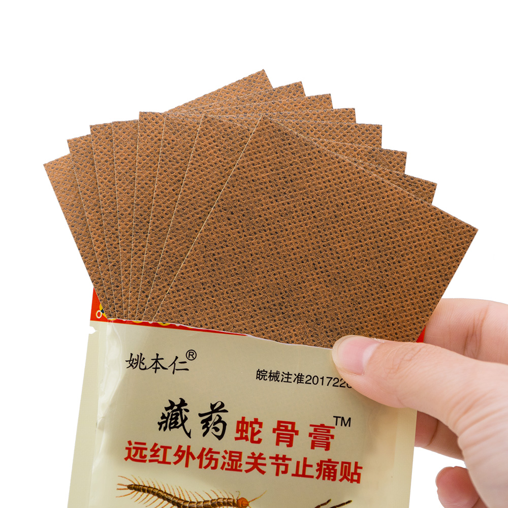 56Pcs Chinese Pain Killer Patch Back Neck Muscle Rheumatism Arthritis Joints Orthopedic Medical Plaster Health Care D0881 in Patches from Beauty Health