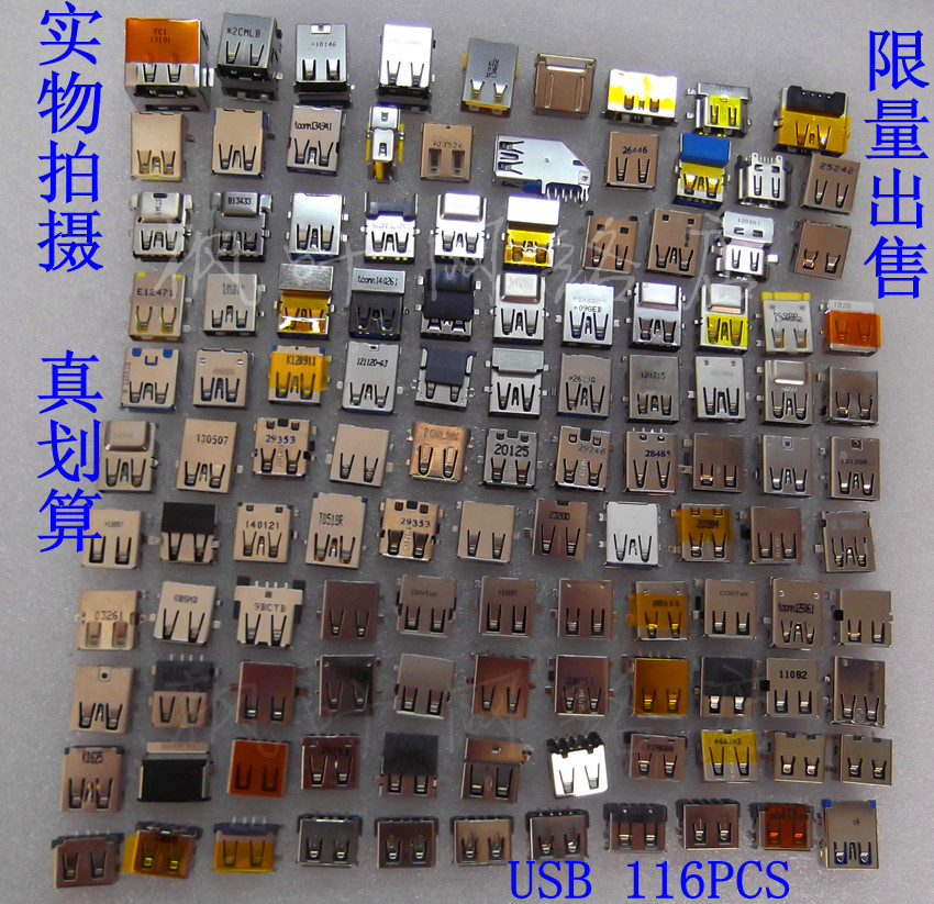 116 Models,116PCS .NEW Laptop USB For acer asus HP dell Toshiba IBM lenovo Hasee