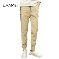 Laamei Khaki Casual Pants For Men Elastic Bottoms Rope With Pockets Long Summer Spring Trousers Wear
