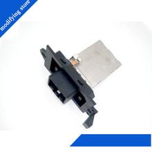 84SZ-18591-AA 84SZ18591AA кондиционер, вентилятор двигателя резистор воздуходувка двигатель резистор использовать для Ford