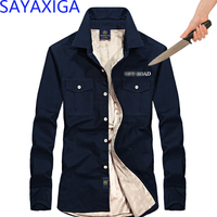Для мужчин Cutfree Stabfree рубашка защита самообороны рубашки колото бархат рубашка стелс анти вырезать Анти Удар Swat блузка Топ