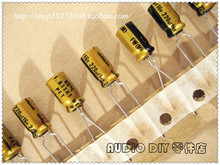 30PCS Nichicon FW series 220uF/16V audio electrolytic capacitors free shipping