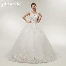 Fansmile 긴 기차 빈티지 레이스 보우 공주 웨딩 드레스 2020 화이트 브라 볼 가운 가운 드 Mariee 리얼 포토 FSM 089T