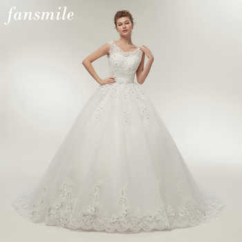 Fansmile Long Train Vintage Lace Up Bow Princess Wedding Dresses 2019 White Bridal Ball Gown Robe de Mariee Real Photo FSM-089T - DISCOUNT ITEM  5% OFF All Category