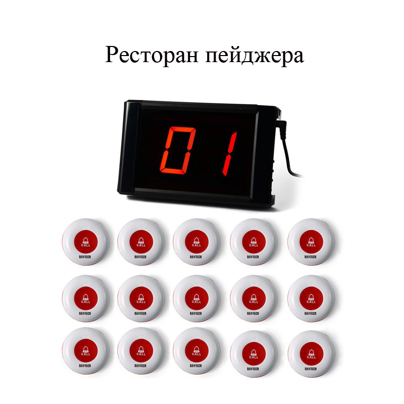 DAYTECH Calling system Pager Restaurant Wireless Call Button 433MHZ Waterproof 15 Call Bells 1 Display Waiter Calling system wireless call bell system quick service restaurant pager equipment ycall brand 433 92mhz 1 display 8 call button