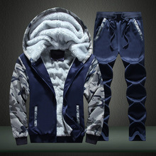 2016 New Thick Zipper Hoodies Hot Selling Full Real Autumn Winter Comfort Single Men's Brand Mens Tracksuits Jacket+pants