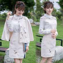 font b Women s b font Sets 2016 Autumn Fashion Single Breasted O Neck Embroidery