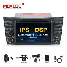 MEKEDE Android 9,0 ips DSP Сенсорный экран dvd-плеер автомобиля для Mercedes Benz E-Class W211 E200 E220 E300 E350 4 ядра Wi-Fi радио