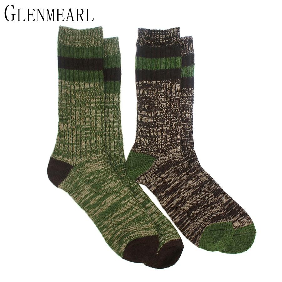 Merino Wool Men Socks