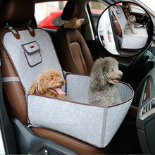 Outdoor Travel Pet Dog Car Seat Cover Retro Cozy Carrier For Small Dogs Cats Chihuahua French