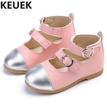 New Spring/Autumn Children Shoes Baby Toddler Shoes Princess Girls PU Leather Casual Single Shoes Kids Flats 044