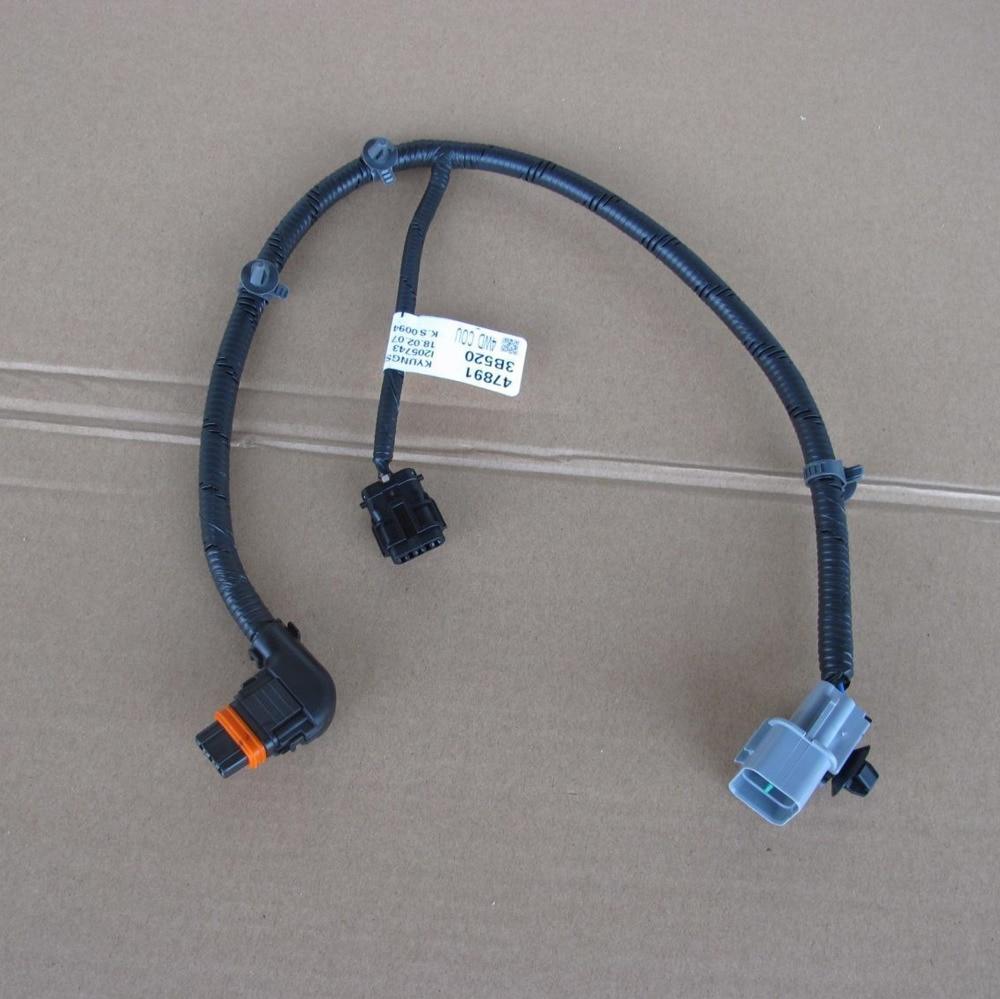 new genuine 4x4 4wd coupling wire harness oem for 2013 2015 hyundai rh aliexpress com 2014 Kia Sorento 2013 Kia Sorento