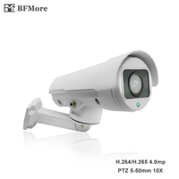 BFMore 4 0MP H 265 Outdoor PTZ IP Camera 5 50mm ZOOM 4 LEDs Audio Dome