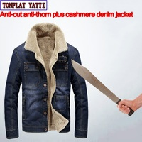 Self Defense Security Cowboy Coat Anti cut Anti Hack Anti Sta Jacket Military Stealth Defensa Police Personal Tactics Clothing