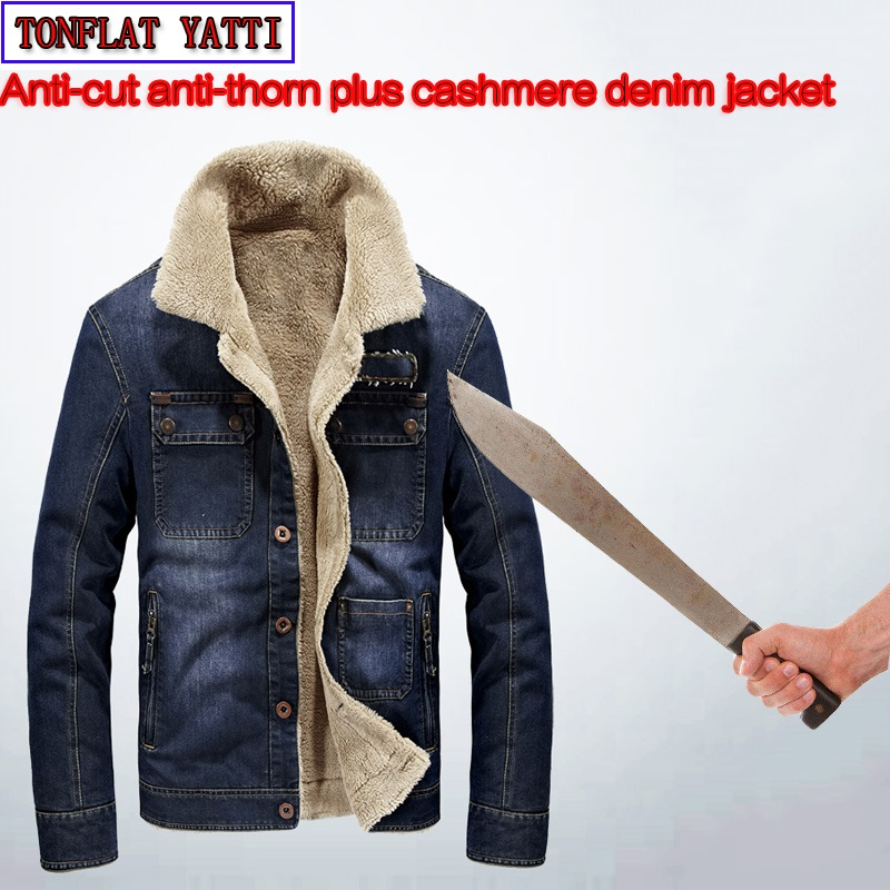 Self Defense Security Cowboy Coat Anti-cut Anti-Hack Anti-Sta Jacket Military Stealth Defensa Police Personal Tactics Clothing