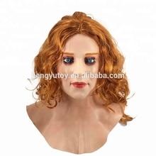 Хэллоуин Латекс Маска настоящий алый женщина лицо Crossdressing Сисси