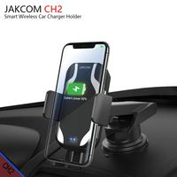 JAKCOM CH2 Smart Wireless Car Charger Holder Hot sale in Chargers as cdj cargador inalambrico tomos
