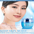 Skin Care face cream HOT SELLING eight cup water moisturizing cream 50g  facial Cream face cream S099