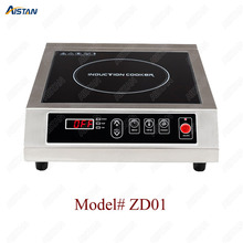 ZD01 Small Induction Cooker 3500W 5000W multi cooker 220V 110V cookers induction free shipping ultra thin smooth control uniform double core electric electromagnetic oven induction cookers induction cooker
