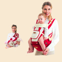 Baby Carrier  Front Multi-Function Waist Stool Seat Hold Belt Child H303