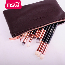 Eyeshadow Makeup Brushes Set