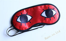 Gintama Okita Sougo Anime Eye Mask Eyeshade Sleeping Aid Eyepatch Silver Soul